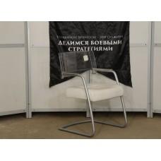 Кресло конференц Италия, КРЕСЛО-2811ПКБ